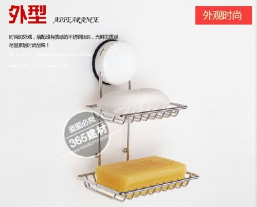 2Tier Soap Dish Side View